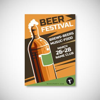 海报啤酒节