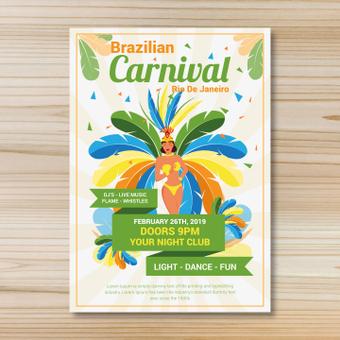 海报·巴西狂欢节