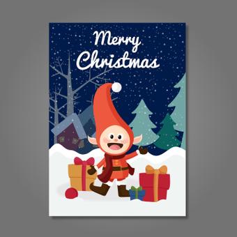 การ์ดคริสต์มาส