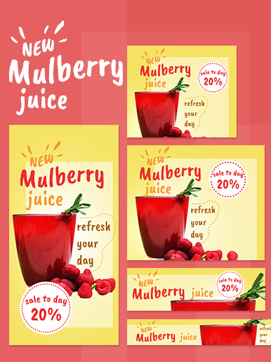 Mulberry juice web banner
