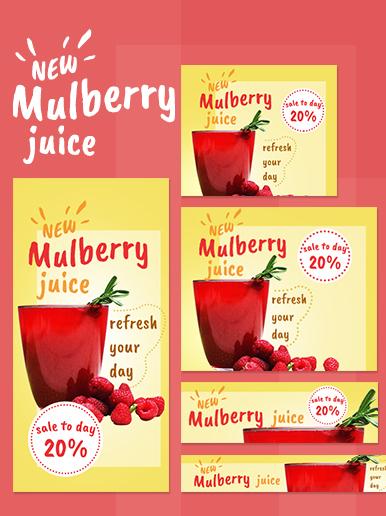 桑juice汁网页横幅