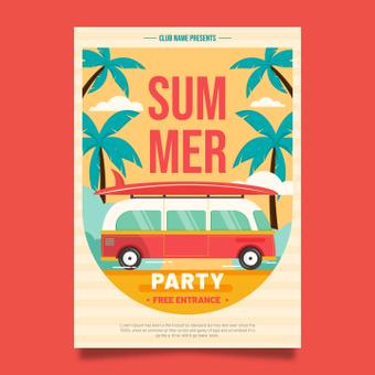 夏日聚会海报