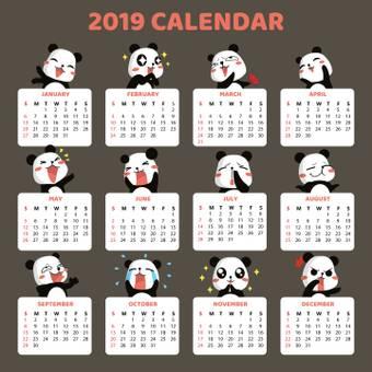 Panda calendar