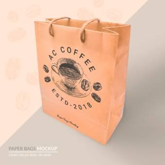 커피 봉지