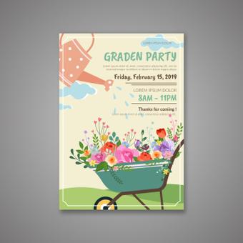 포스터 가든 파티