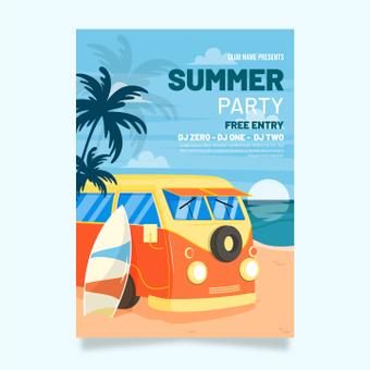 夏日聚會海報