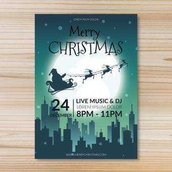 聖誕節海報