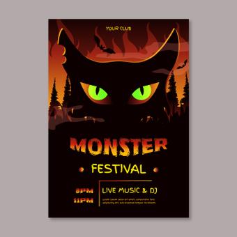 Monsterplakat