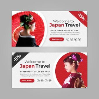 日本旅行横幅