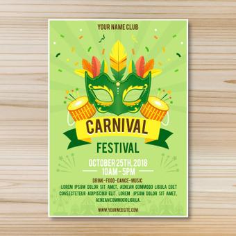 Carnival Festival Poster