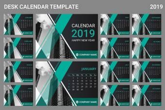 Monochrome skyscraper calendar