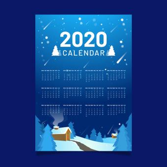 2020年日历