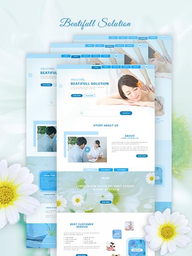 業務web模板