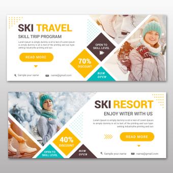 滑雪旅行橫幅