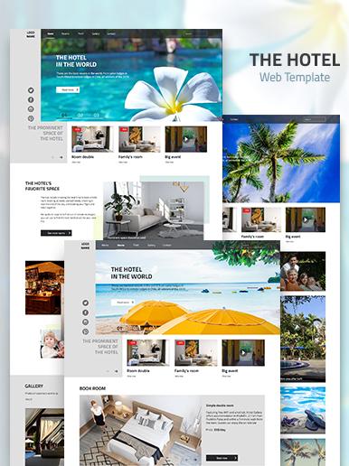 业务web模板